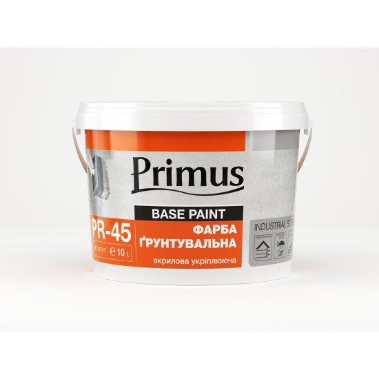 Фарба грунтуюча PR-45 «PRIMUS» Силіконова, 10 л