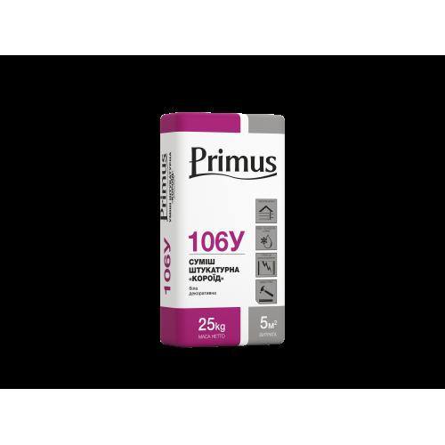 Короїд мінеральний 106 У «PRIMUS»  2.0мм 25кг