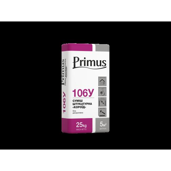 """""""Короїд"""" мінеральний 106 У PRIMUS  2.0мм 25кг"""