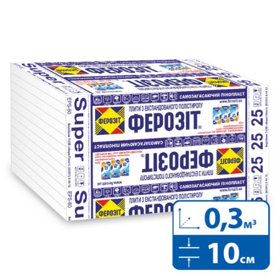 Плити пінополістирольні ФЕРОЗІТ 25 SUPER (EPS-50)