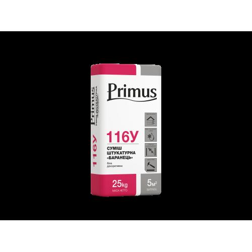 Штукатурка мінеральна 116У «Баранець»  PRIMUS 1,5; 2 мм  25кг