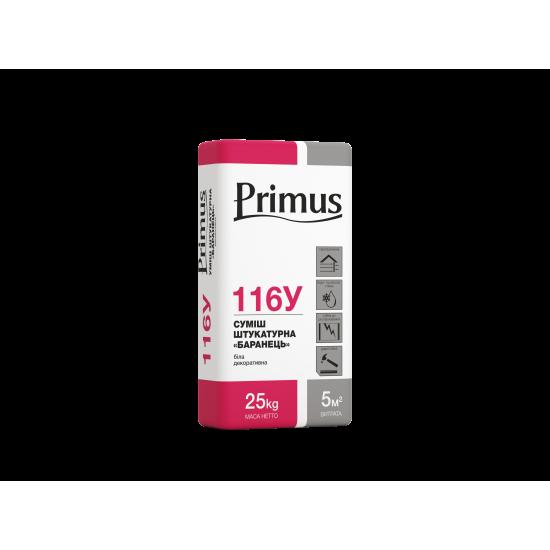 Штукатурка мінеральна 116У «Баранець»  PRIMUS 1,5; 2,0 мм  25кг