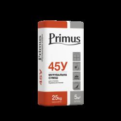 """Клей для газобетонних (пінобетонних) блоків 45У """"PRIMUS""""  25 кг"""