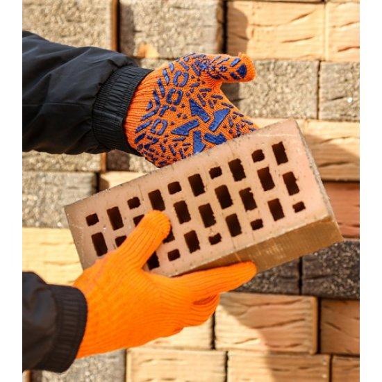 Рукавички трикотажні помаранчеві з ПВХ арт.564