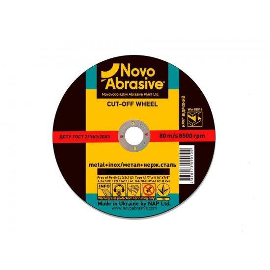 Круг шліфувальний для металу NOVOABRASIVE 27 14А 125 6,0 22,23