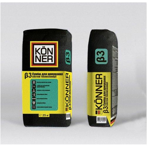 KÖNNER Beta-3 суміш для армування систем теплоізоляції, 25кг
