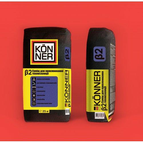 KÖNNER Beta-2 суміш для приклеювання теплоізоляції, 25кг