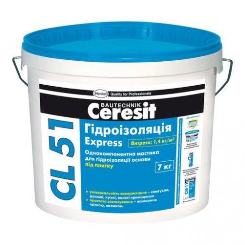 Ceresit CL- 51 Однокомпонентна гідроізоляційна мастика, 7 кг