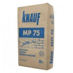 KNAUF Штукатурка МР-75, 30 кг