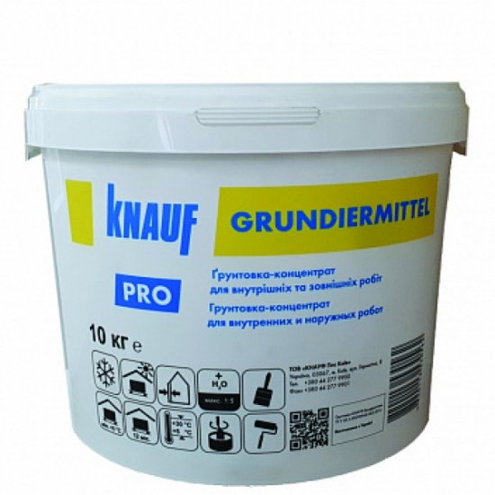 Knauf Грунтовка Грундірміттель KNAUF Grundirmittel, Укр. 10кг