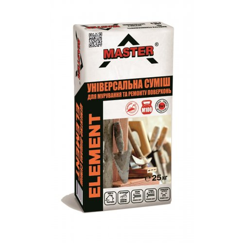 MASTER ELEMENT Суміш цементно-піщана для мурування та ремонту поверхонь, 25 кг