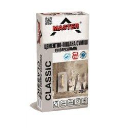 MASTER-CLASSIC Цементно-піщана суміш універсальна 3 в 1, 25кг