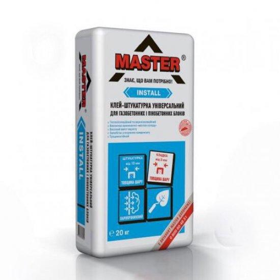 MASTER INSTALL Клей-штукатурка універсальна для газобетонних та пінобетонних блоків, 20 кг