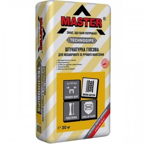 MASTER TECHNOGIPS Штукатурка гіпсова для механічного та ручного нанесення, біла, 30 кг