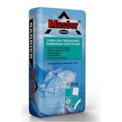 MASTER BARRIER Суміш для гідроізоляції будівельних конструкцій, 25кг
