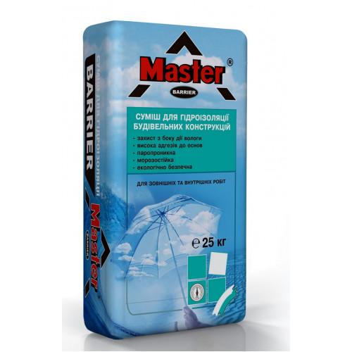 MASTER BARRIER Суміш для гідроізоляції будівельних конструкцій (сіра),  25кг
