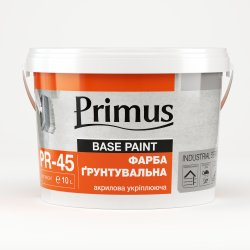 """Кварц-фарба грунтувальна PR-45 """"PRIMUS"""" акрилова,5 л"""