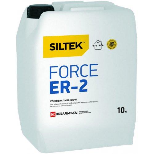 Siltek Force ER-2 Ґрунтівка зміцнююча. 10л