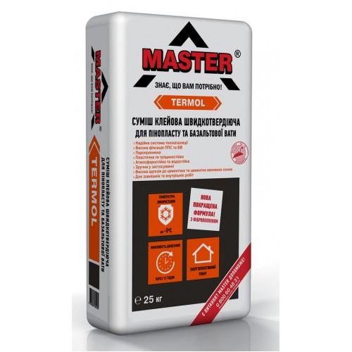 MASTER-TERMOL Клейова суміш для закріплення пінополістирольних та мінераловатних плит, 25кг