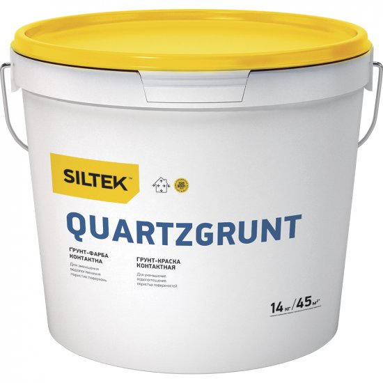 SILTEK QUARTZGRUNT Ґрунт-фарба контатктна, 14 кг