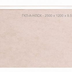 Siniat PLATO FORMAT гіпсокартон для стін та стель, 12.5*1200*2500