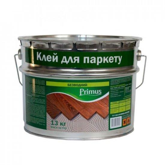"""Клей для паркету каучуковий (безводний) """"PRIMUS"""" (для паркету довжиною до 40 см., ДСП, ) 13,0 кг"""