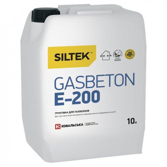 Siltek GASBETON E-200 Грунтівка для газоблоків, 10л