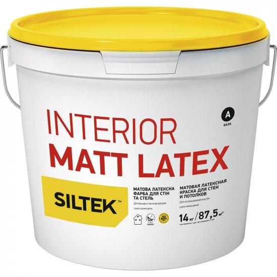 Siltek Interior Matt Latex- Матова латексна фарба для стін та стель, База А, 7 кг