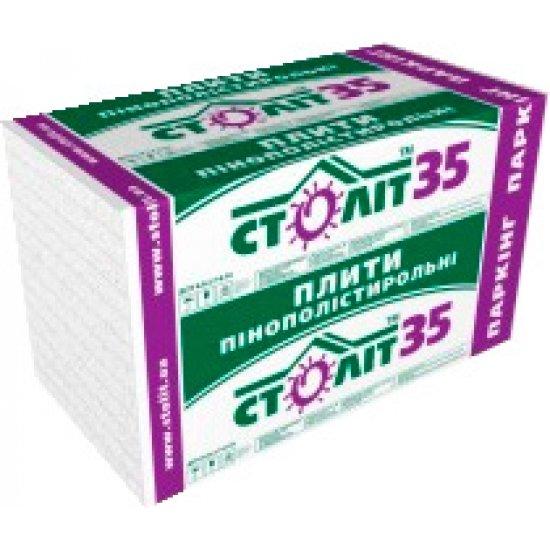 ПІНОПЛАСТ «СТОЛІТ™ 35 ПАРКІНГ»