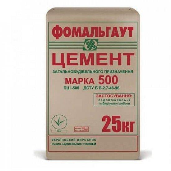 Цемент Polimin M500 ПЦ І (Д0), 25кг (50шт)