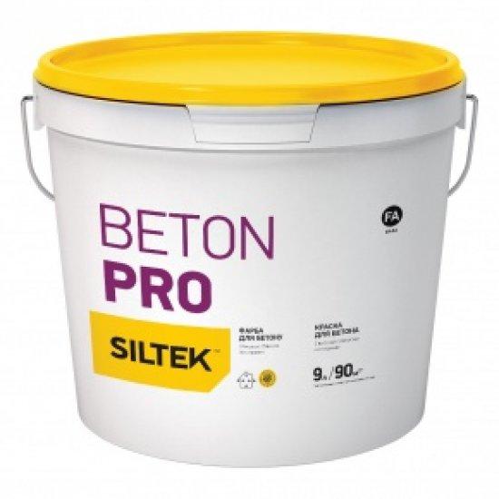 SILTEK Beton Pro Фарба для бетонних поверхонь, база FС (9 л)