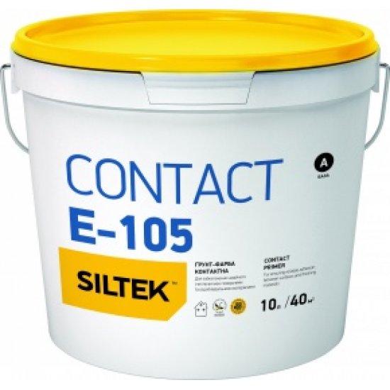 SILTEK Contact Е-105 Ґрунт-фарба контакт, база ЕC, 10 л