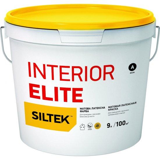 Siltek Interior Elite Фарба латексна матова. База А (9 л)