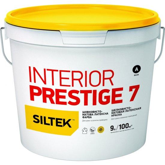 Siltek Interior Prestige 7 Фарба латексна шовковисто-матова. База С (9 л)