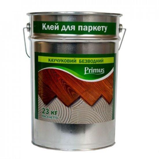 """Клей для паркету каучуковий (безводний) """"PRIMUS"""" (для паркету довжиною до 40 см., ДСП, ) 23,0 кг"""
